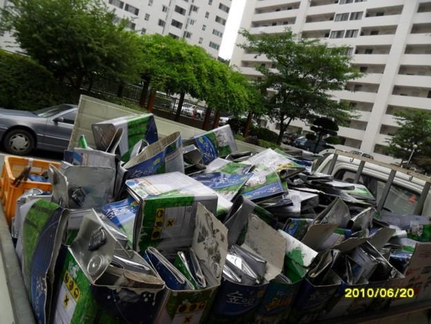 폐기물처리